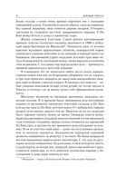 Джордж Оруэлл. Все романы в одном томе — фото, картинка — 7