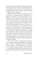 Фиеста (м) — фото, картинка — 11