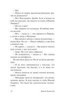 Фиеста (м) — фото, картинка — 13