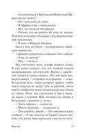 Фиеста (м) — фото, картинка — 14