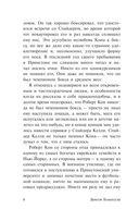Фиеста (м) — фото, картинка — 5