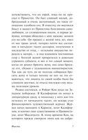 Фиеста (м) — фото, картинка — 6