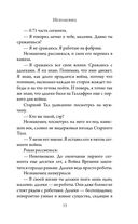 Доктор Кто. Герои и монстры — фото, картинка — 11