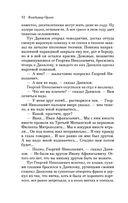 Альтист Данилов (м) — фото, картинка — 11