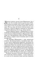 Альтист Данилов (м) — фото, картинка — 4