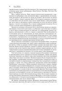 Энцо Феррари. Биография — фото, картинка — 7