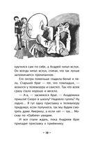 Обыкновенная Мемба — фото, картинка — 11