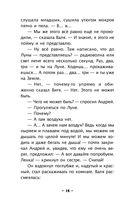Обыкновенная Мемба — фото, картинка — 13