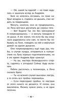 Обыкновенная Мемба — фото, картинка — 14