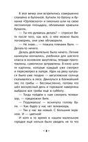 Обыкновенная Мемба — фото, картинка — 7