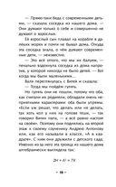 Обыкновенная Мемба — фото, картинка — 9
