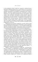 Одиссея — фото, картинка — 12