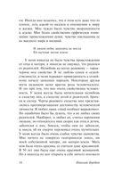 Самопознание (м) — фото, картинка — 13