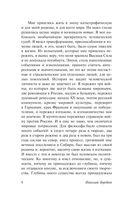 Самопознание (м) — фото, картинка — 7