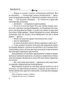 Роковое золото Колчака (м) — фото, картинка — 4