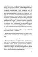 Дневники (м) — фото, картинка — 6