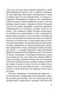 Дневники (м) — фото, картинка — 8