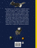 Космос — фото, картинка — 14
