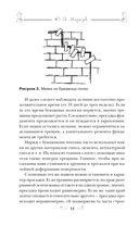 Ремонт дачного дома своими руками — фото, картинка — 11