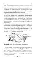 Ремонт дачного дома своими руками — фото, картинка — 12