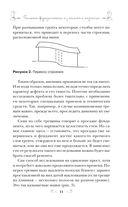 Ремонт дачного дома своими руками — фото, картинка — 10