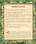 Витражные мандалы. Притчи, мудрость, практики — фото, картинка — 5