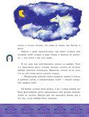 Мечта Агаты — фото, картинка — 6