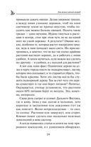 Минимум работы - максимум урожая! Метод Игоря Лядова для любой почвы — фото, картинка — 14