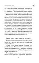 Минимум работы - максимум урожая! Метод Игоря Лядова для любой почвы — фото, картинка — 15