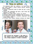 Подарок для мальчиков — фото, картинка — 11