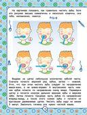 Подарок для мальчиков — фото, картинка — 12