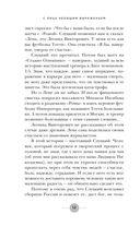 Леонид Слуцкий. Тренер из соседнего двора — фото, картинка — 12
