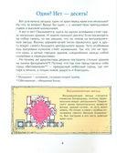 Тайны собора Василия Блаженного — фото, картинка — 2