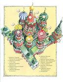 Тайны собора Василия Блаженного — фото, картинка — 3