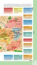 Берлин. Путеводитель + карта — фото, картинка — 9
