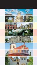 Берлин. Путеводитель + карта — фото, картинка — 10