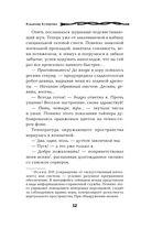 Головоломка — фото, картинка — 11