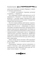 Головоломка — фото, картинка — 7