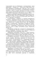Русский речевой этикет — фото, картинка — 14