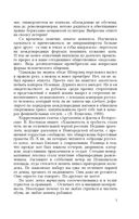 Русский речевой этикет — фото, картинка — 5