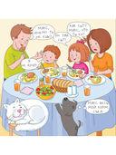 Очень занятые дети. Мама, папа, двое детей, кот и собака Джа — фото, картинка — 2