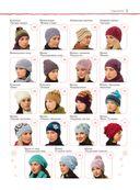 Самые красивые шапки и шарфы для вязания спицами — фото, картинка — 3