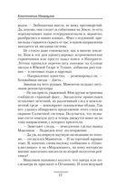 Августовские танки — фото, картинка — 11