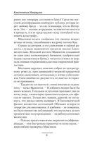 Августовские танки — фото, картинка — 5
