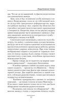 Августовские танки — фото, картинка — 10