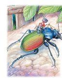 Мышонок Пик и другие сказки — фото, картинка — 10