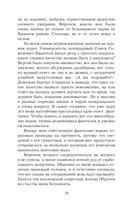 Модус вивенди — фото, картинка — 11