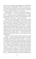Модус вивенди — фото, картинка — 16