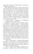 Модус вивенди — фото, картинка — 8