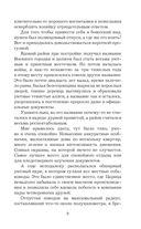 Модус вивенди — фото, картинка — 10